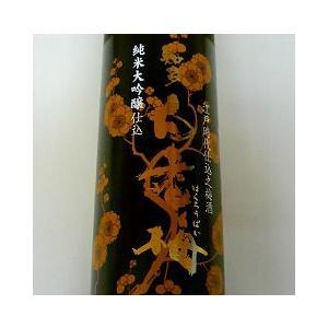 白老梅(はくろうばい)酒蔵の梅酒 純米大吟醸古酒つくり  500ml