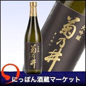 菊乃井 大吟醸 720ml|sake-market