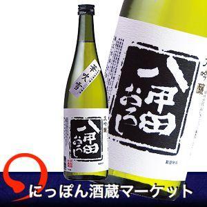 八甲田おろし  大吟醸  華吹雪50 720ml|sake-market
