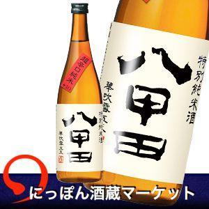 八甲田おろし  特別純米酒  華吹雪55  超辛口 720ml|sake-market