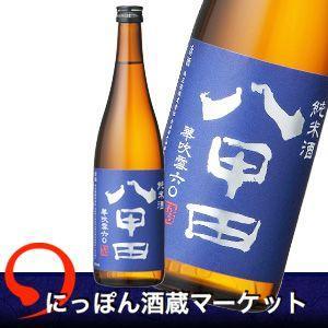 八甲田おろし  純米酒  華吹雪60 720ml|sake-market