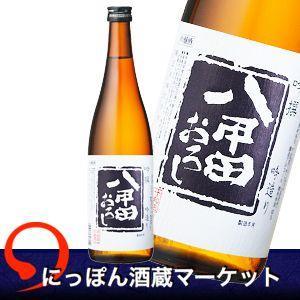 八甲田おろし  吟撰  吟造り 720ml|sake-market