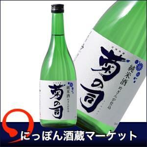 純米酒 菊の司 吟ぎんが仕込|sake-market