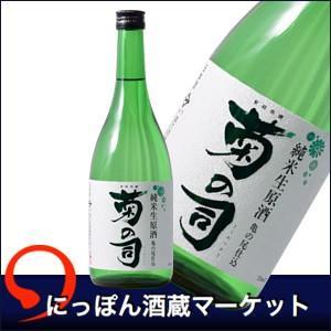 純米生原酒 菊の司 亀の尾仕込|sake-market