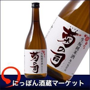 生もと純米酒 菊の司 亀の尾仕込|sake-market