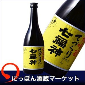 大吟醸 てづくり七福神|sake-market