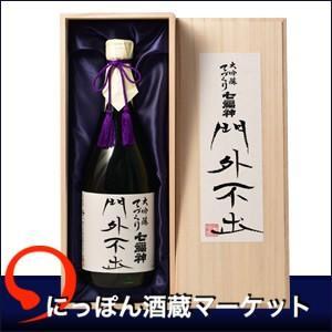 大吟醸てづくり七福神 門外不出|sake-market