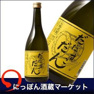粕取り焼酎 だだすこだん 25度|sake-market