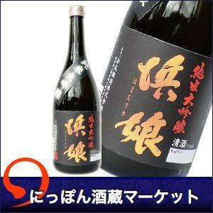浜娘 純米大吟醸 720ml|sake-market