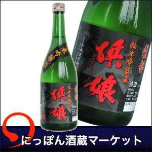 浜娘 純米吟醸 720ml|sake-market