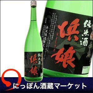 浜娘 純米酒 720ml|sake-market