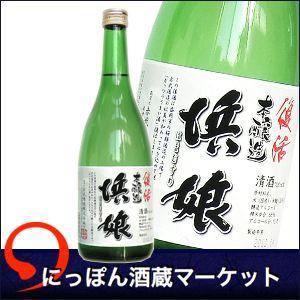 浜娘 本醸造 720ml|sake-market