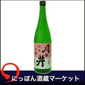 月の井 純米吟醸  720ml|sake-market