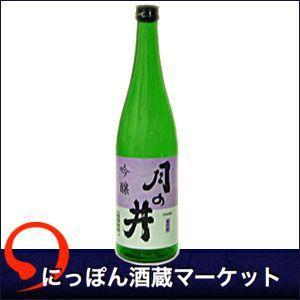 月の井 吟醸  720ml|sake-market