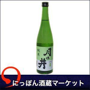 月の井 純米 720ml|sake-market