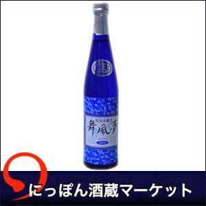 月の井 本醸造 舞風夢(マイブーム) 生貯蔵 500ml|sake-market
