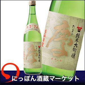 多満自慢 純米大吟醸 たまの慶(よろこび) 720ml|sake-market