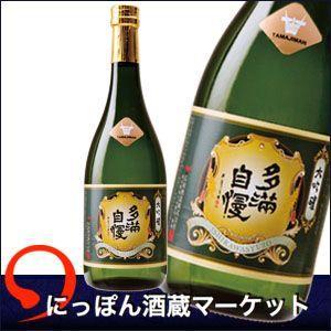 多満自慢 大吟醸 720ml|sake-market