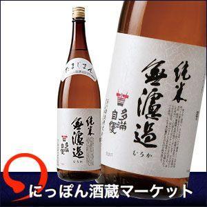 多満自慢 純米無ろ過 720ml|sake-market