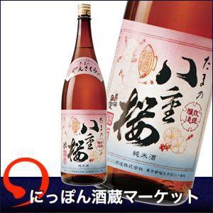 たまの八重桜 720ml|sake-market