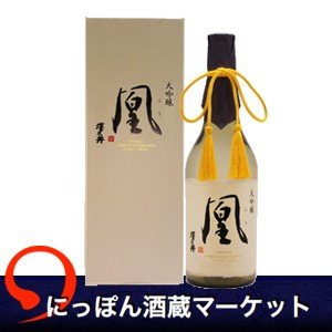澤乃井 大吟醸 凰(こう) 720ml|sake-market