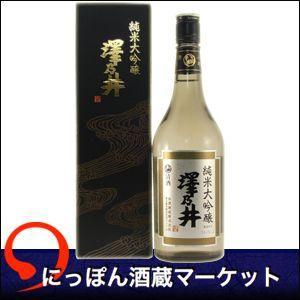澤乃井 純米大吟醸 720ml sake-market
