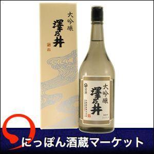 澤乃井 大吟醸 720ml sake-market