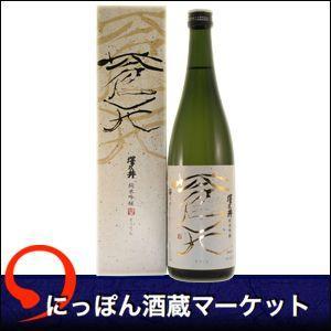 澤乃井 純米吟醸 蒼天 720ml|sake-market