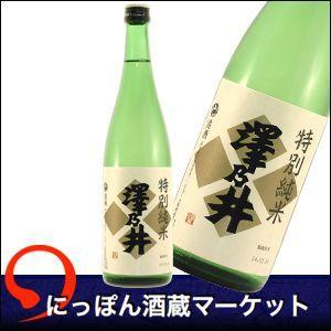 澤乃井 特別純米 720ml|sake-market