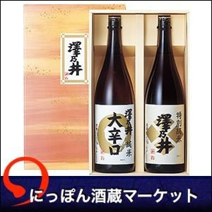 澤乃井 特選酒セット 1800ml×2 (KS-500)|sake-market