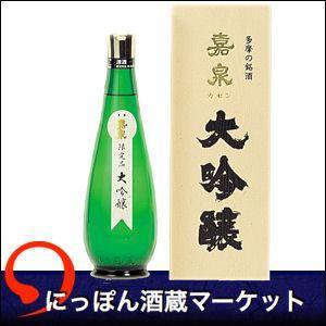 嘉泉 大吟醸 720ml sake-market