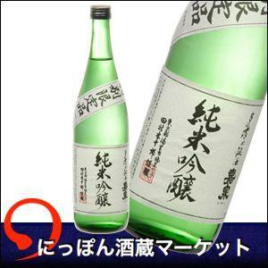 嘉泉 純米吟醸 720ml|sake-market