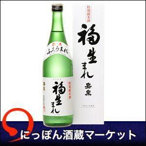 嘉泉 特別純米酒 福生まれ 720ml|sake-market