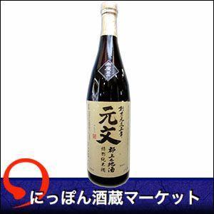 特別純米酒 元文 720ml|sake-market
