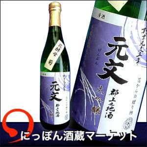 菊 大吟醸 花酵母仕込み 720ml sake-market