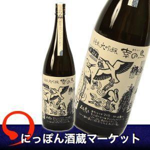 竹泉 純米大吟醸 幸の鳥 720ml|sake-market