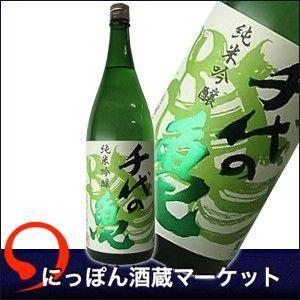 千代の亀 緑 純米吟醸 720ml|sake-market