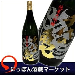 千代の亀 黒 純米大吟醸 720ml|sake-market