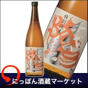 千代の亀 橙 特別純米 720ml|sake-market