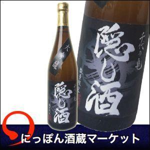 千代の亀 大吟醸 隠し酒 720ml sake-market