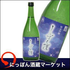 千代の亀 純米吟醸 しずく媛  720ml|sake-market