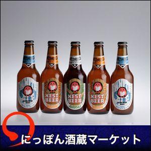 常陸野ネストビール5本ギフトセット|sake-market
