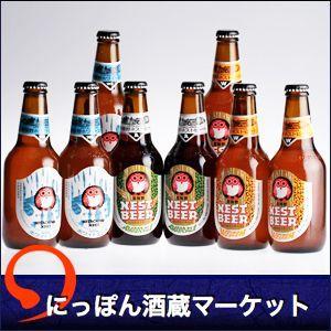 常陸野ネストビール8本ギフトセット|sake-market