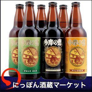 多摩の恵 6本セット 500ml 化粧箱|sake-market