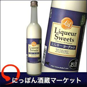 リカースイーツ ミルキーヨーグルト 500ml|sake-market