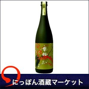月の井 日本酒仕込み梅酒原酒 恋梅 720ml|sake-market