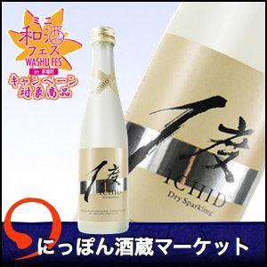 【キャンペーン対象】日本酒 ICHID°純米大吟醸 300ml 酒蔵から直送 sake-market