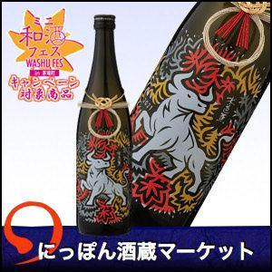 【キャンペーン対象】日本酒 水芭蕉干支ボトル 720ml 酒蔵から直送(12月3日販売開始予定!) sake-market