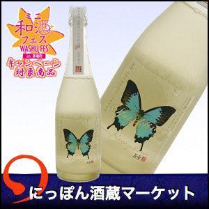 【キャンペーン対象】日本酒 花雪揚羽 720ml sake-market