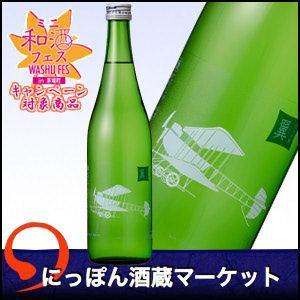 【キャンペーン対象】日本酒 千代の園 純米吟醸 翼(よく) 720ml 酒蔵から直送 sake-market